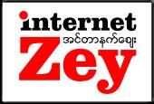 InternetZey